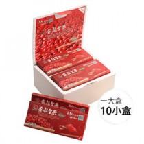 【森郁 mberry】蜜拉聖果 - 神秘果錠10盒 (每盒10錠,共100錠)