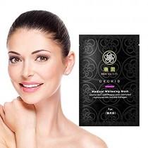【璣園醫美級面膜】美國亞馬遜版奢華晶鑽潤導膜 Medical Whitening Mask 一盒8片