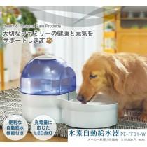 【 日本 Fuji Fines】寵物水素自動給水器