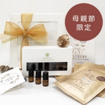 【璣園】母親節 - 精油面膜禮盒
