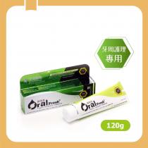 【歐樂芬】牙周護理蜂膠牙膏120g