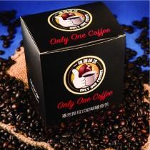 【一種咖啡坊】調合式A級貂咖啡升級特惠組 (掛耳式咖啡隨身包 每盒10包入 共5盒)