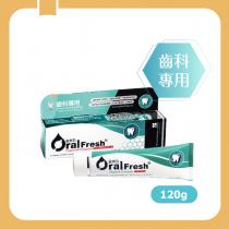 【歐樂芬】牙齦專護蜂膠牙膏120g
