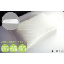 【GOODin】高密度恆溫親水記憶枕 ~ 雙向優眠枕