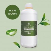 【璣園】精油乾洗手液 1000ml