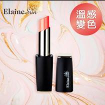 【Elaine Sun 伊徠恩】嘴唇的素顏霜 - 專屬甜心潤唇膏(粉橘)