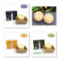 【依蓓】精油養生皂 - 夜息香絲愛髮皂 (買就送貝殼肥皂盤)