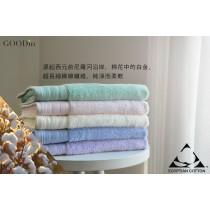 【Mundotextil】葡萄牙進口頂級認證埃及棉加大毛巾(50 * 90cm)