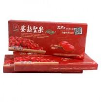 【森郁 mberry】蜜拉聖果 - 神秘果錠 6盒 (每盒10錠,共60錠)