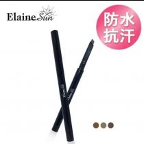 【Elaine Sun 伊徠恩】換芯情塑型眉筆、筆芯