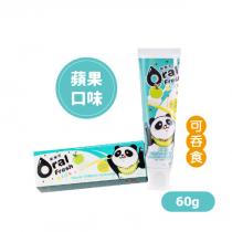 【歐樂芬】天然安心兒童牙膏60g-蘋果口味