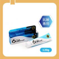 【歐樂芬】敏感性防護蜂膠牙膏120g
