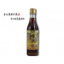【金永發】 純正100%香油(白芝蔴)-300ml