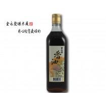 【金永發】純正100%香油(白芝麻)-600ml