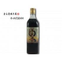 【金永發】 純正100%黑芝麻油-600ml