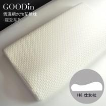 【GOODin】高密度恆溫親水記憶枕 ~ 仕女枕